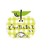 やさしい気づかいリンゴ。(個別スタンプ:15)