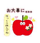 やさしい気づかいリンゴ。(個別スタンプ:21)