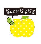 やさしい気づかいリンゴ。(個別スタンプ:22)