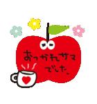 やさしい気づかいリンゴ。(個別スタンプ:23)