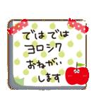 やさしい気づかいリンゴ。(個別スタンプ:25)