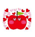 やさしい気づかいリンゴ。(個別スタンプ:32)