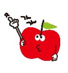 やさしい気づかいリンゴ。(個別スタンプ:36)