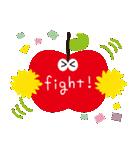 やさしい気づかいリンゴ。(個別スタンプ:37)