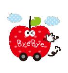 やさしい気づかいリンゴ。(個別スタンプ:40)