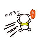 クマ-T(個別スタンプ:16)