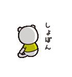 クマ-T(個別スタンプ:19)