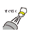 クマ-T(個別スタンプ:26)
