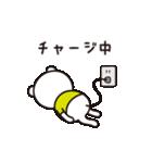 クマ-T(個別スタンプ:38)