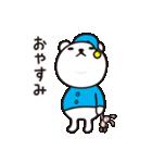 クマ-T(個別スタンプ:39)