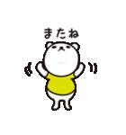 クマ-T(個別スタンプ:40)