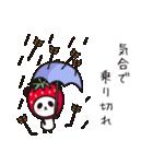 いちごパンダの優しさ(個別スタンプ:03)