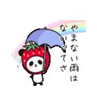 いちごパンダの優しさ(個別スタンプ:04)