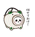 いちごパンダの優しさ(個別スタンプ:05)