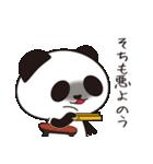 いちごパンダの優しさ(個別スタンプ:20)