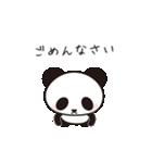 いちごパンダの優しさ(個別スタンプ:21)