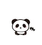 いちごパンダの優しさ(個別スタンプ:22)