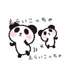 いちごパンダの優しさ(個別スタンプ:26)