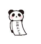 いちごパンダの優しさ(個別スタンプ:29)