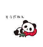 いちごパンダの優しさ(個別スタンプ:30)