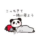 いちごパンダの優しさ(個別スタンプ:32)