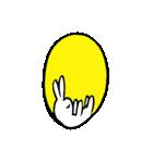 筆ペン兎2(個別スタンプ:02)