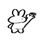 筆ペン兎2(個別スタンプ:04)