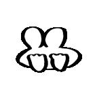 筆ペン兎2(個別スタンプ:08)