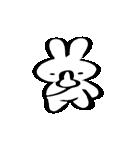 筆ペン兎2(個別スタンプ:18)