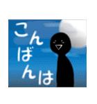 人生空色(個別スタンプ:3)