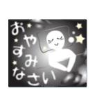 人生空色(個別スタンプ:4)