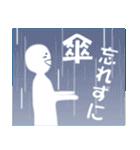 人生空色(個別スタンプ:8)