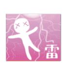 人生空色(個別スタンプ:9)