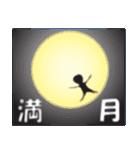 人生空色(個別スタンプ:13)