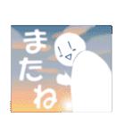 人生空色(個別スタンプ:17)