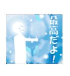 人生空色(個別スタンプ:20)