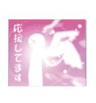 人生空色(個別スタンプ:24)