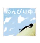 人生空色(個別スタンプ:25)