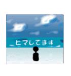 人生空色(個別スタンプ:26)