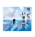人生空色(個別スタンプ:31)