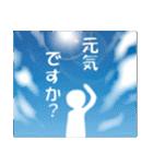 人生空色(個別スタンプ:33)