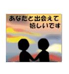 人生空色(個別スタンプ:34)