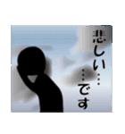 人生空色(個別スタンプ:35)