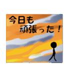 人生空色(個別スタンプ:37)