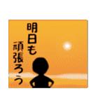 人生空色(個別スタンプ:38)