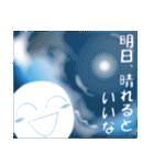 人生空色(個別スタンプ:39)