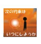 人生空色(個別スタンプ:40)