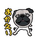 パグっち(個別スタンプ:04)