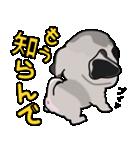 パグっち(個別スタンプ:39)