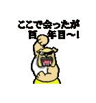 ファイティングくまちゃんツヴァイ(個別スタンプ:1)